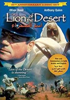 lion_desert